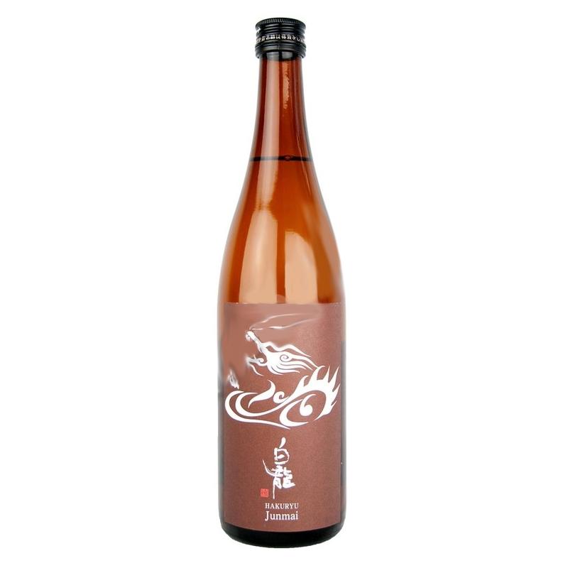 "Saké ""Red Label"" Yoshida Shuzo Junmai"